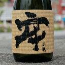 牢 1800ml 【芋焼酎/王手門酒造/ろう】
