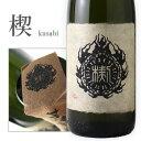 楔 1800ml 【芋焼酎/大海酒造/くさび】