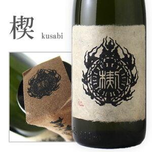 楔 720ml 【芋焼酎/大海酒造/くさび】