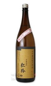 紅椿 1800ml 【芋焼酎/白石酒造/べにつばき】