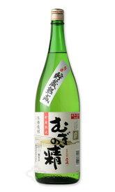 むぎの精 1800ml 【麦焼酎/玄海酒造】