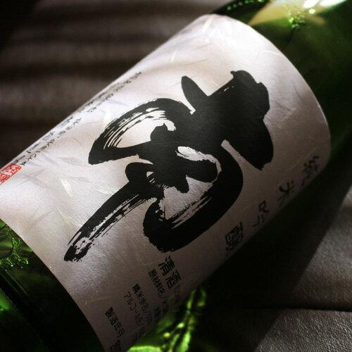 南 純米吟醸 1800ml 【日本酒/南酒造場/みなみ】