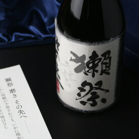 獺祭 磨き その先へ 720ml 【日本酒/旭酒造/だっさい】【箱付き】【お取り寄せ商品】【通常商品と同時購入はこちらの商品と同時発送となります】【ギフト】※お一人様6本まで