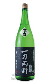京ひな 純米大吟醸 一刀両断 1800ml 【日本酒/酒六酒造】