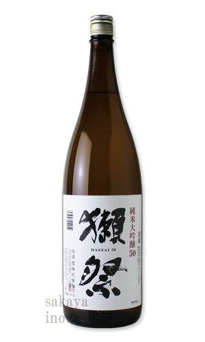 獺祭 純米大吟醸50 1800ml 【日本酒/旭酒造/だっさい】