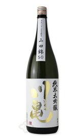 川亀 純米大吟醸 山田錦50 1800ml 【日本酒/川亀酒造/かわかめ】