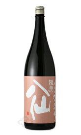 陸奥八仙 華想い50 純米大吟醸 1800ml 【日本酒/八戸酒造/むつはっせん】【クール便推奨】