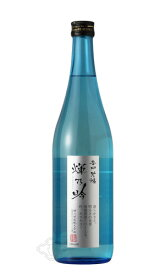 京ひな きらめきの吟 吟醸辛口 720ml 【日本酒/酒六酒造】
