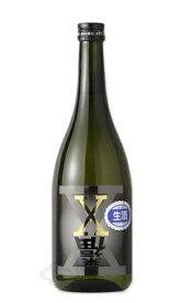 来福X(黒)純米吟醸 生原酒 720ml 【日本酒/来福酒造/らいふく】【要冷蔵/クール便】