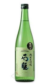 石鎚 純米大吟醸 槽搾り 720ml 【日本酒/石鎚酒造/いしづち】