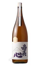 寿喜心 コシヒカリ 純米酒 1800ml 【日本酒/首藤酒造/すきごころ】