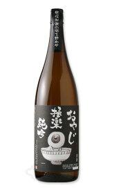 おやじ 極楽 純吟 1800ml 【日本酒/千代むすび酒造】