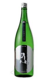 裏月山 縁 しぼりたて 純米吟醸 無濾過生 1800ml【日本酒/吉田酒造/がっさん】