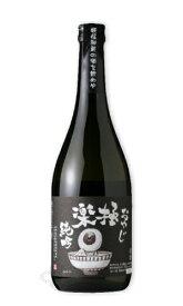 おやじ 極楽 純吟 720ml 【日本酒/千代むすび酒造】