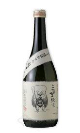 こなき純米 超辛口 720ml 【日本酒/千代むすび酒造】