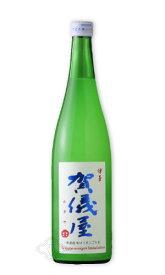 伊予賀儀屋 味口うすにごり 生原酒 720ml 【日本酒/成龍酒造】【要冷蔵/クール便】