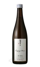伊予賀儀屋 Kagiya Nine 9 -Dry Taste- 辛口純米 720ml【日本酒/成龍酒造/いよかぎや】