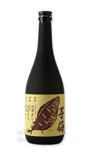 芋梅 720ml 【和リキュール/明利酒類/いもうめ】