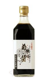 菊醤 500ml 【醤油/ヤマロク醤油/きくびしお】【お一人様6本まで】