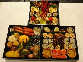 京都、冷蔵、三段重おせち(自家製手作り・生おせち・数量限定)5人から6人用、約35種入、約20センチ角、簡易重箱入