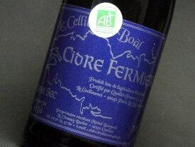 ル・セリエ・ド・ボール シードル・フェルミエ ドゥミ・セック 750ml (ワイン) 【ラッキーシール対応】