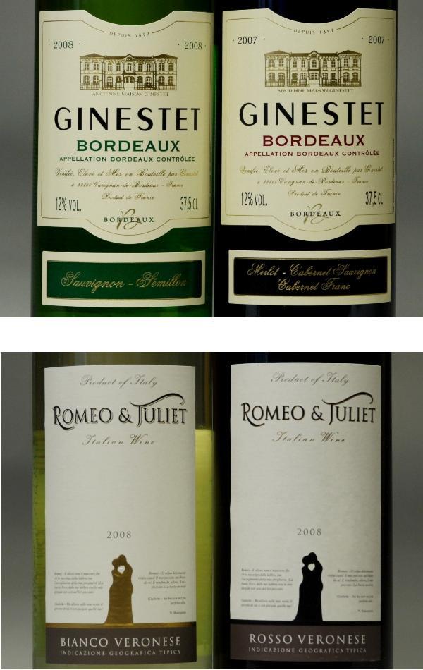 【送料無料】(クール代は別途500円)(北海道・沖縄は1000円)ワインが選べるお試しセット375ml (ハーフサイズ)×2本で1580円 【wineday】
