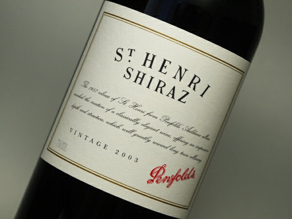 ペンフォールド セント・ヘンリー シラーズ 2011 750ml (ワイン) 【wineday】