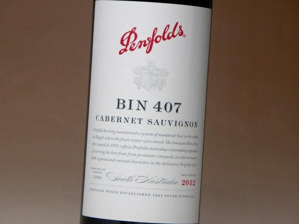 ペンフォールド BIN 407 カベルネ・ソーヴィニヨン 2012 750ml (ワイン) 【SC】 【wineday】