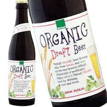オーガニックビール 瓶 330ml