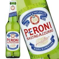 ペローニナストロアズロビール瓶330ML