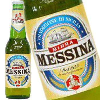 メッシーナ ラガー ビール瓶 330ml