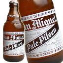 サンミゲール ビール 瓶 320ml