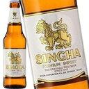 シンハービール 瓶 330ml