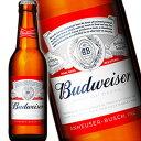 バドワイザー 瓶 ビール 355ml (1ケース24本入り) 送料無料 (北海道・沖縄は送料1000円、クール便は+700円) ビール 【ラッキーシール対応】