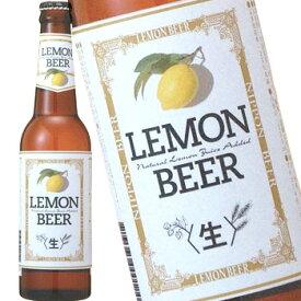 日本ビール レモン ビール 瓶 330ml