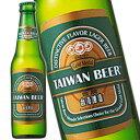 台湾ビール 金牌 330ml×24本 1ケース ビール 【ラッキーシール対応】