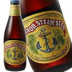アンカー スティーム ビール 瓶 355ml