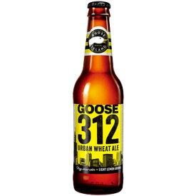グース アイランド 312 アーバン ウィートエール 355ml 輸入ビール ビール 【ラッキーシール対応】