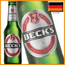 ベックス ビール瓶 275ml 【02P24Jun17】 【PS】