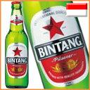 ビンタンビール瓶 330ml 【02P07May17】 【PS】