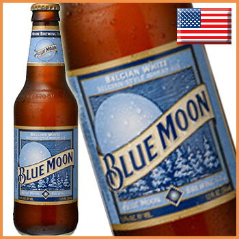 ブルームーン 355ml (BLUE MOON 355ml ) 瓶 【PS】