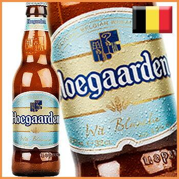 ヒューガルデンホワイトビール瓶 330ml 【PS】