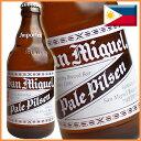 サンミゲールビール スタイニー瓶 330ml 【05P02Sep17】 【PS】