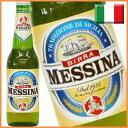 メッシーナ ラガー ビール瓶 330ml 【02P05Aug17】 【PS】