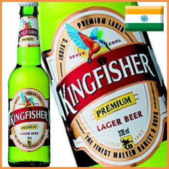 キングフィッシャービール瓶 330ml
