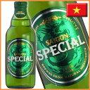 サイゴンスペシャルビール瓶 330ml