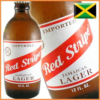 レッド ストライプ ビール瓶 330ml