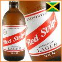レッド ストライプ ビール瓶 330ml 【02P07May17】 【PS】
