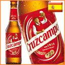 クルス カンポ ビール瓶 330ml 【02P24Jun17】 【PS】