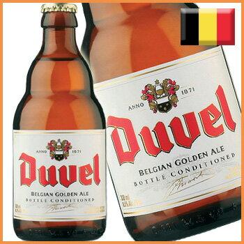 モルトガット デュベルビール瓶 330ml